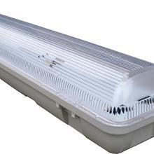HRY96-40W T8LED支架式单管防水防腐防尘荧光灯厂商