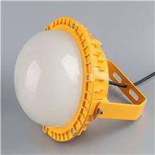 BFC8786-LED防爆平台灯 LED防爆吸顶灯批发 LED防爆高顶灯定做 欢迎询价