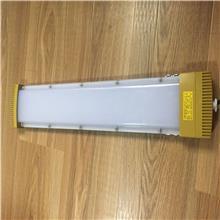 隔爆LED防爆荧光灯HRD91-2*16W 20W 库房条形照明壁式吸顶荧光灯