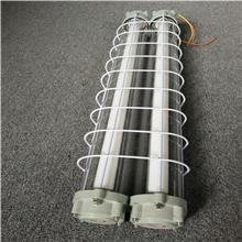 HRY82-16W 18W 36W 40W隔爆型T8日光长管双管铝合金荧光灯定做