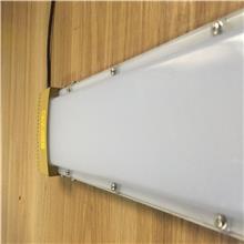 HRY93-10W 12W 16W仓储 车间防爆荧光灯定做