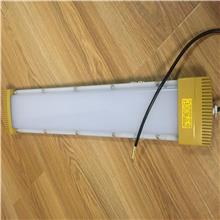 HRY-94-20W 36W 40W 60W仓库厂房水条型双型LED防爆应急吸顶荧光灯