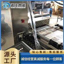 内抽茶叶真空封口机械  真空包装机 真空包装机 干湿两用食品包装机