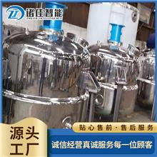 驼奶生产线 鲜奶全套加工生产线 微生物发酵罐 纯牛奶生产线 牛奶加工成套设备