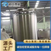 鲜奶全套加工生产线 微生物发酵罐 纯牛奶生产线 牛奶加工成套设备 驼奶生产线