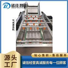 海带海鲜清洗机价格  海鲜加工成套设备 海鲜清洗机 水产品高压全自动清洗设备