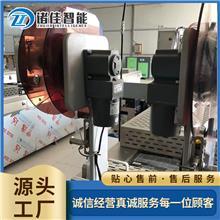 全自动L型热收缩封切机 热收缩膜包装机 多功能包装机按需供应