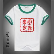 夏装印字来图定制工衣男短袖t恤工作服图案印logo情侣定做DIY衣服