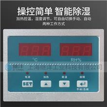 继洋JY-760B开关柜除湿器微型半导体除湿器电柜智能防潮除湿器