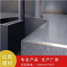 广东水磨石工程案例 水磨石订做 红舵建材