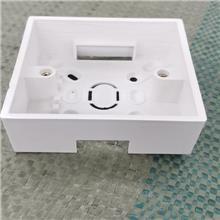电工电气开关插座明盒 明装底盒86型 接线盒通用接线盒 底盒插座配件