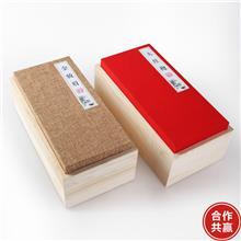 常年销售 香水礼盒定制 圣诞节化妆品礼盒定制 首饰礼盒定制