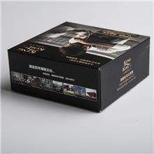 销售供应餐厅抽纸盒印刷 广告纸抽盒 酒店用纸巾盒