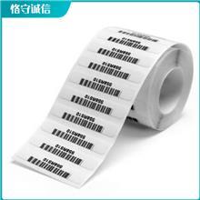条码标签印刷 不干胶标签印刷 饮料标签印刷 价格报价