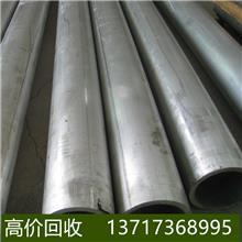 不锈钢回收 不锈钢管回收 桥头废不锈钢回收 不锈钢板回收 各种不锈回收 高价回收 长期收购