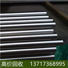 不锈钢回收 不锈钢管回收 道滘废不锈钢回收 不锈钢板回收 各种不锈回收 高价回收 长期收购