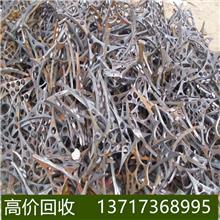 不锈钢回收 不锈钢管回收 谢岗废不锈钢回收 不锈钢板回收 各种不锈回收 高价回收 长期收购