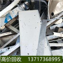 不锈钢回收 不锈钢管回收 石龙废不锈钢回收 不锈钢板回收 各种不锈回收 高价回收 长期收购