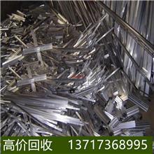 不锈钢回收 不锈钢管回收 茶山废不锈钢回收 不锈钢板回收 各种不锈回收 高价回收 长期收购
