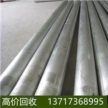 不锈钢回收 不锈钢管回收 清溪废不锈钢回收 不锈钢板回收 各种不锈回收 高价回收 长期收购