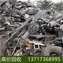 不锈钢回收 不锈钢管回收 高埗废不锈钢回收 不锈钢板回收 各种不锈回收 高价回收 长期收购