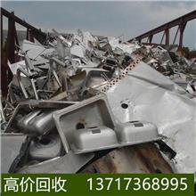 不锈钢回收 不锈钢管回收 石排废不锈钢回收 不锈钢板回收 各种不锈回收 高价回收 长期收购