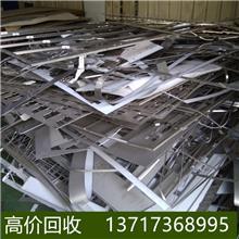 不锈钢回收 不锈钢管回收 洪梅废不锈钢回收 不锈钢板回收 各种不锈回收 高价回收 长期收购