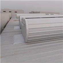 气楼和通风天窗  屋顶自然通风器 云鼎通风厂家批发