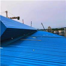 通风天窗怎么制作 电动通风天窗厂家 有哪些 云鼎通风实力厂家 服务好