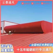 薄型通风气楼价格 薄型通风天窗 薄型通风器厂家