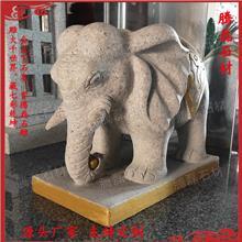 农村大门口摆放什么好 石象工艺品的价格 石象图片雕刻