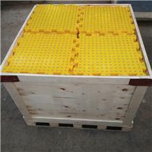钻井平台聚氨酯橡胶防滑板 黄色钻井平台防滑垫 防滑板