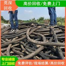 废电线回收 莞深回收 废电缆回收 废电线电缆回收 免费上门评估报价