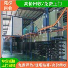 整厂回收 莞深回收 回收整厂 废机械设备回收 免费上门评估报价