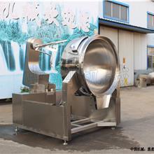 304不锈钢调味品行星炒锅 500L香菇酱搅拌炒锅 PLC智能化控制 操作方便
