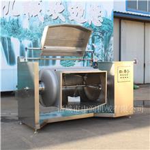 蓝莓酱横轴搅拌炒锅 果酱横轴搅拌设备 抽真空设备 厂家批发定制
