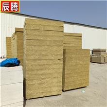 辰腾供应 玄武岩岩棉复合板 玻璃纤维增强复合板 岩棉板厂家