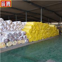 铝箔离心玻璃棉 耐高温防火玻璃棉毡 高温离心玻璃棉