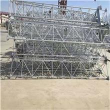 铁塔厂家生产测风塔 68米海上拉线塔 三柱拉线测风塔