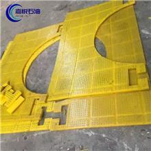 厂家直销聚氨酯防滑板 耐磨损耐油平台防滑垫 工业钻井防滑板