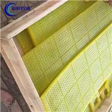 嘉悦生产耐磨聚氨酯减震防滑垫 聚氨酯防滑板 聚氨酯钻井平台防滑板