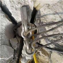 开采花岗岩石灰石的大型机械劈裂棒  无声爆破开采岩石   设备劈裂机