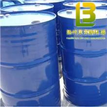丙醇  异丙醇  无水级异丙醇 工业丙醇  贝尔供货 可批发  欢迎致电