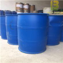 丙醇 异丙醇 无水级异丙醇 丙醇厂家 贝尔供货 可来电咨询