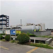 异丙醇  无水级异丙醇  丙醇厂家 工业丙醇  贝尔供货  欢迎来电咨询