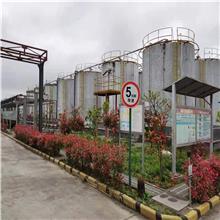异丙醇厂家 二甲基甲醇 工业异丙醇 欢迎订购