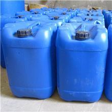 二甲基甲醇价格 异丙醇价格欢迎咨询 质量放心异丙醇
