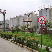 丙醇 异丙醇 桶装丙醇 丙醇厂家 贝尔供货 可批发 欢迎来电咨询