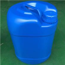 国内外销售异丙醇 二甲基甲醇厂家生产 欢迎来司考察