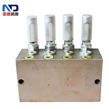 厂家直供SGQ双线给油分配器油脂分油器